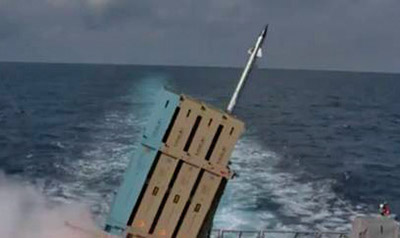 The new maritime version of the Iron Dome. 