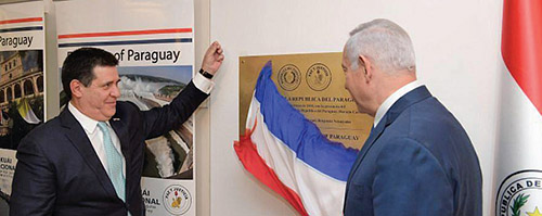 New Embassy of Paraguay Inaugurated in Jerusalem