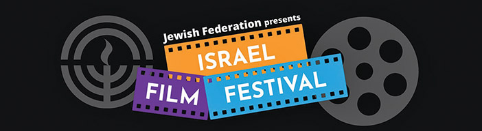 Buy Your Tickets for JFNNJ's Israel Film Festival
