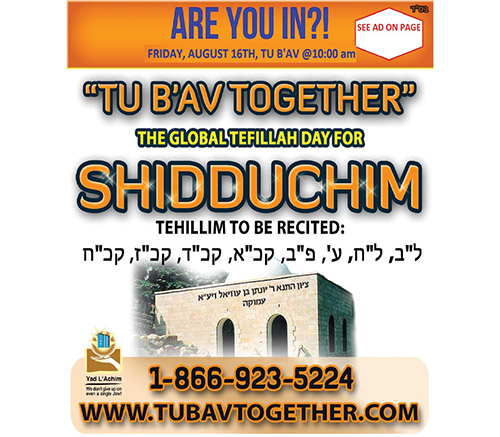 500,000 Jews Uniting Next Week for Shidduchim On 'Tu B'Av