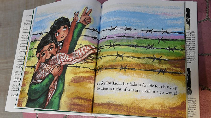Children's Book Reading Prompts Legal Action Against Highland Park