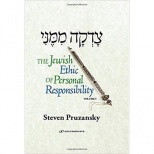Taking Responsibility for Your Judaism
