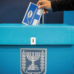 The Real Cost of Israel's 'Do-Over' Elections in September