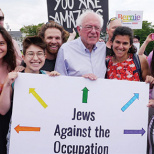 IfNotNow Seeks to Turn Dems Against Israel