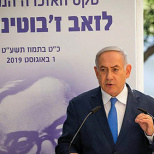 Likud Refuses to 'Give In to Manipulations' by Other Parties, Affirms Support for Netanyahu