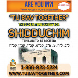 500,000 Jews Uniting Next Week for Shidduchim On 'Tu B'Av Together'