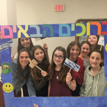 Welcome Back! First Day of School: Yeshivat He'Atid