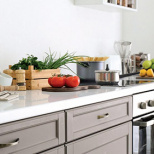 How to Choose the Right Stone for Your Kitchen Countertop