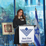 Doing a Century of Good: The Bnai Zion Foundation