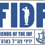 Fauda Star to Join FIDF's 15th Annual NJ Tribute Dinner