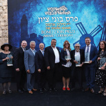 Nominations Open for 2020  Sylvan Adams Nefesh B'Nefesh Bonei Zion Prize