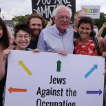 BDS Activists Pressure Dems on AIPAC