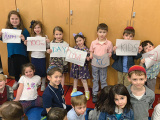 KC Kids Aftercare at Yeshivat He'Atid Marks 100 Days of School