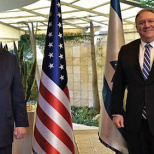 Netanyahu and Pompeo Meet in Jerusalem