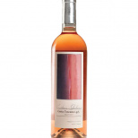 Rosé: Cool Pink Wines for Shavuot and Summer