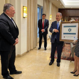 Israel Presents US Secretary of State Pompeo With a Flag Made of Authentic Tekhelet