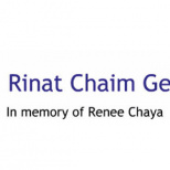 Rinat Chaim Medical Equipment Gemach Marks Six Years