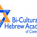 Three Bi-Cultural Hebrew Academy Teachers to Be  Featured in Stamford High Holiday Learning Program