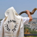 Chavrutas Organize Parallel Rosh Hashanah Shofar Initiatives