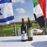 Tura Wines Available Worldwide—Now Also in Dubai
