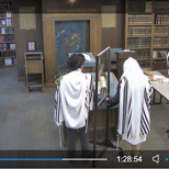Introducing the CBY Teaneck Daily Internet Minyan