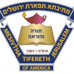 Mesivtha Tifereth Jerusalem to Celebrate 114th Anniversary