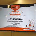 A Community Donates 'Day of Lifesaving' to United Hatzalah For Refuah for Shira Shatzkes