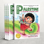 Highland Park's 'P Is for Palestine' Controversy Ends With Compromise